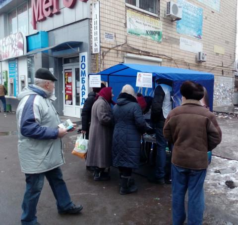 11 февраля информационные палатки ВО «Батьківщина» работали во всех районах города Кривого Рога