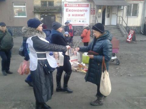 На улицы Кривого Рога вышли мобильные группы ВО «Батьківщина»