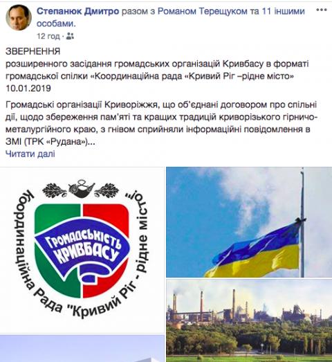 Громадськість кривого рогу обурена звірячим нападом на активіста партії «Батьківщина» Вадима Мірзояна