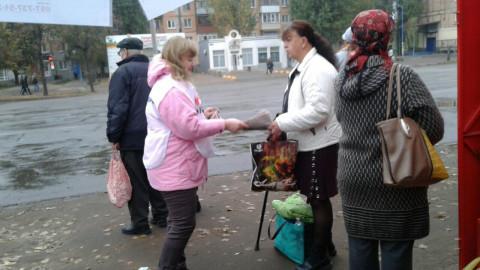 Жители Кривого Рога могут получить актуальную информацию о деятельности депутатов