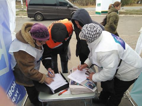 Информационные палатки ВО «Батьківщина» снова работали во всех районах города Кривого Рога