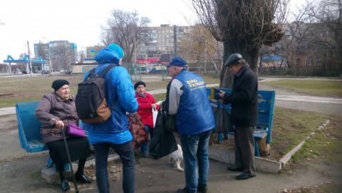 Ежедневно мобильные группы команды ВО «Батьківщина» работают на улицах Кривого Рога