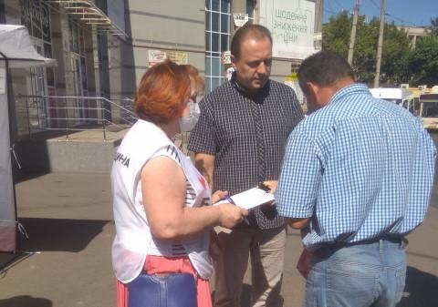 Открытые приёмные ВО «Батьківщина» продолжают свою работу на улицах Кривого Рога