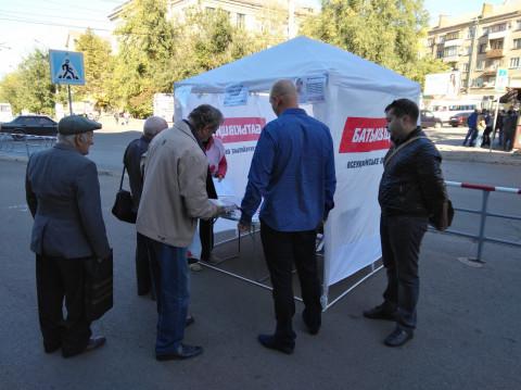 11 октября была продолжена работа информационных палаток ВО «Батьківщина»