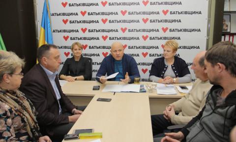 Состоялось заседание бюро Криворожской городской организации ВО «Батьківщина»