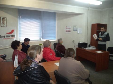 В Терновской организации «ЗА РІДНЕ МІСТО» прошла встреча с активом