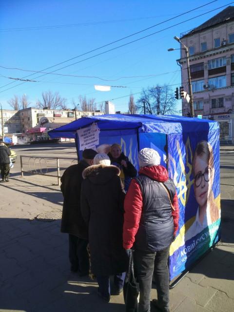 Сегодня на открытых общественных приемных ВО «Батьківщина» было многолюдно