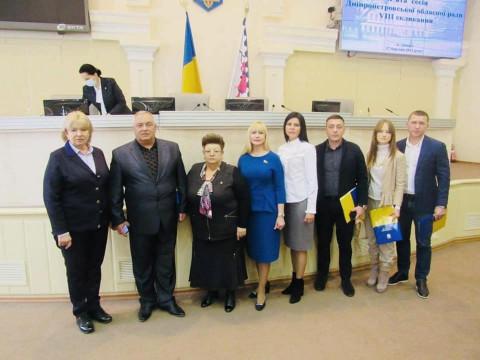 Проведена внеочередная сессия областного совета