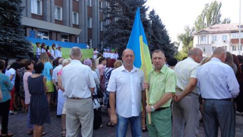 В Ингулецком районе состоялась церемония поднятия Государственного флага