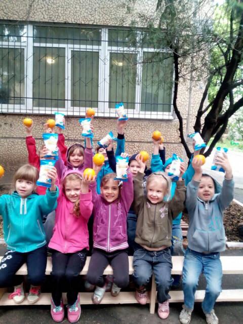 Депутаты Покровского райсовета подарили воспитанникам реабилитационного центра №1 незабываемый выходной