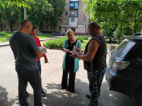 Встреча с жителями Каштановой