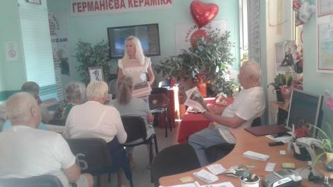 14 сентября депутат Саксаганского районного в городе совета Елена Гузачева посетила оздоровительный центр